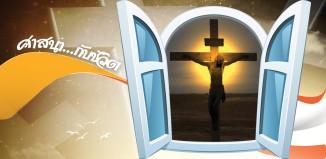 12_Religious-326x159