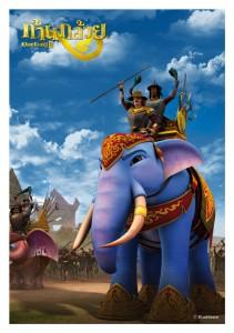 ก้านกล้วยเป็นภาพยนตร์อิงประวัติศาสตร์ แสดงถึงความจงรักภักดีต่อประเทศชาติ และ
