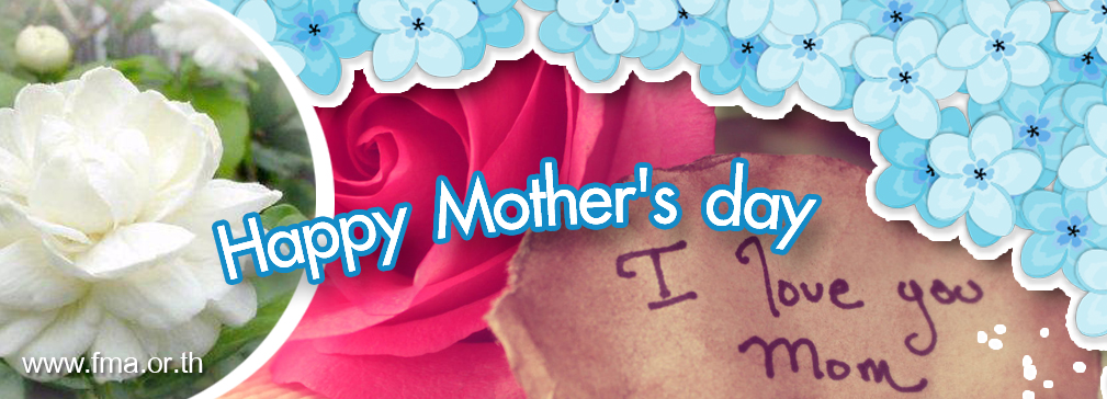2017_1009x364_banner_Mother's day