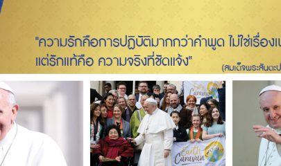 20191115_Pope Francis visit to Thailand1