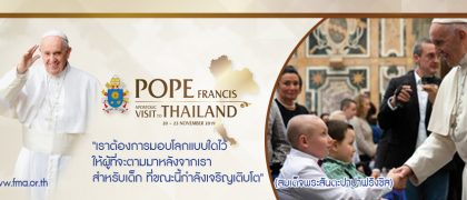 20191115_Pope Francis visit to Thailand3