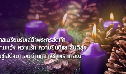 2019_advent