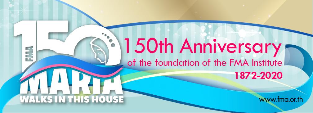 2020_150th_FMA